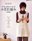 Cover_japanese_book