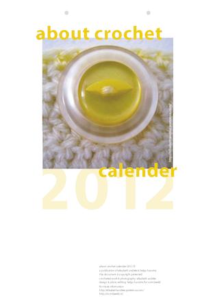About_crochet_calender_2012-3-pinnen